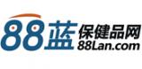 88蓝展会网